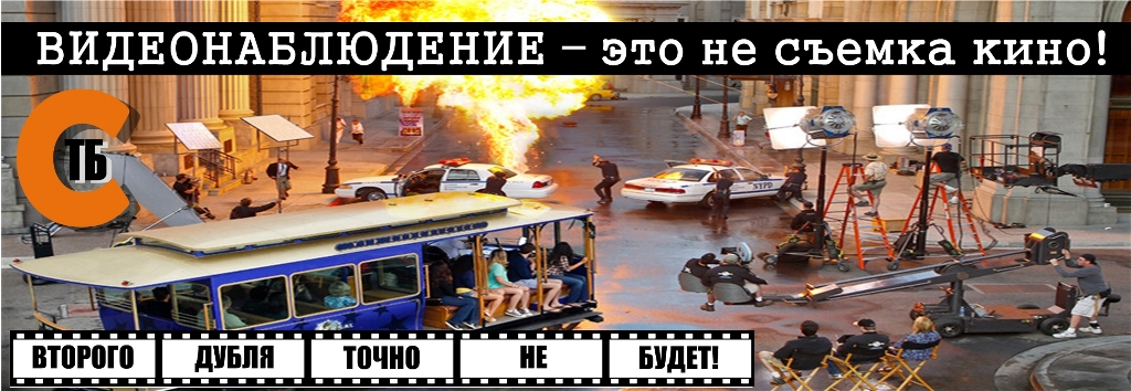 Видеонаблюдение в Хабаровске. Монтаж, Обслуживание, Продажа.